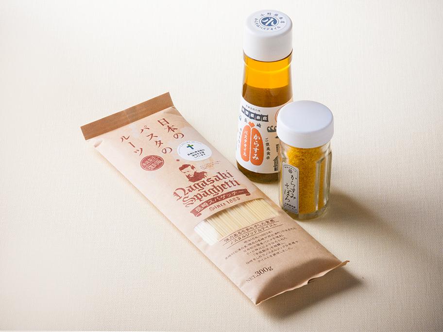 からすみスパゲッチーセット(竹)