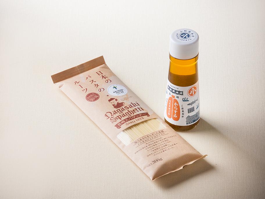 からすみスパゲッチーセット(梅)