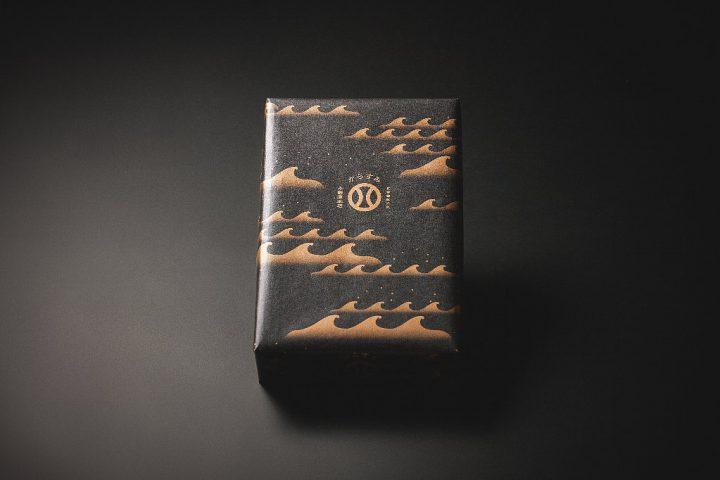 2万円以上の『本からすみ』専用包装紙を追加しています