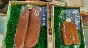 巨大からすみと2万円のからすみの比較